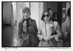 Jill Krementz 17 mai 1978