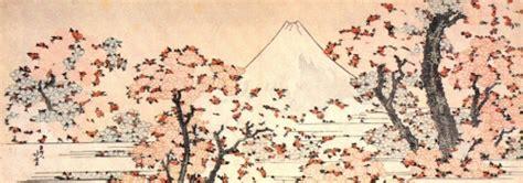 Fuji Hanami